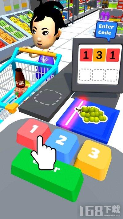 大型超市3D