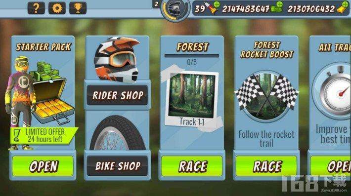 疯狂自行车2