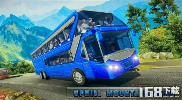 巴士模拟器2020