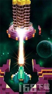 太空射击:能量