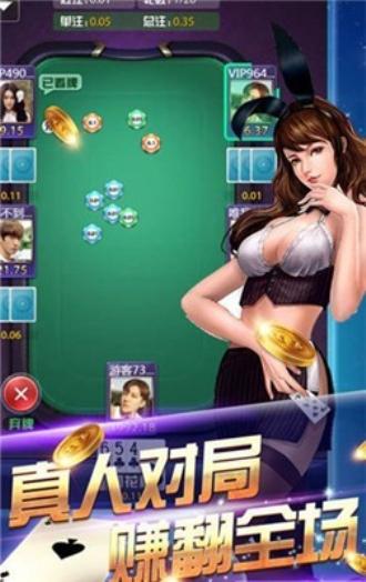 开元棋牌app