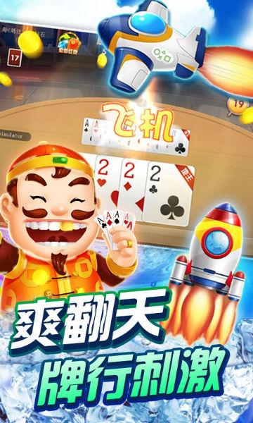 送22元彩金棋牌
