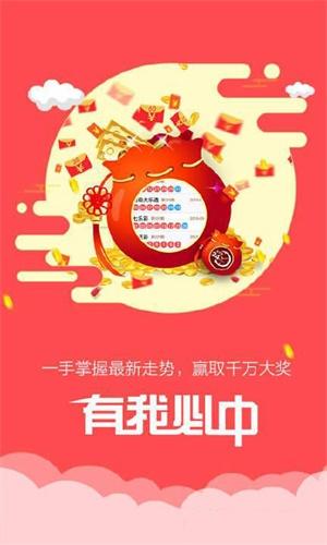 4987香港铁算资料开奖小说