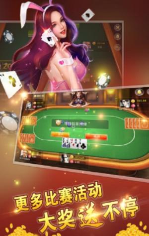 天宫棋牌app