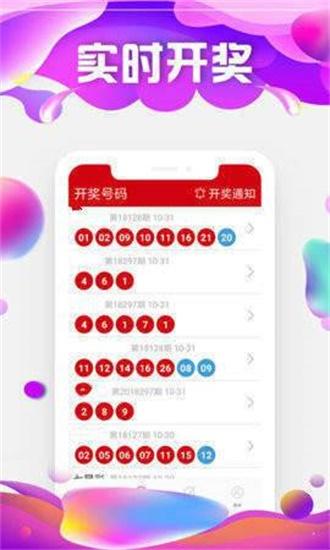 香港开奖结果2020+开奖记录表