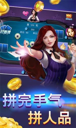 腾讯炸金花游戏平台