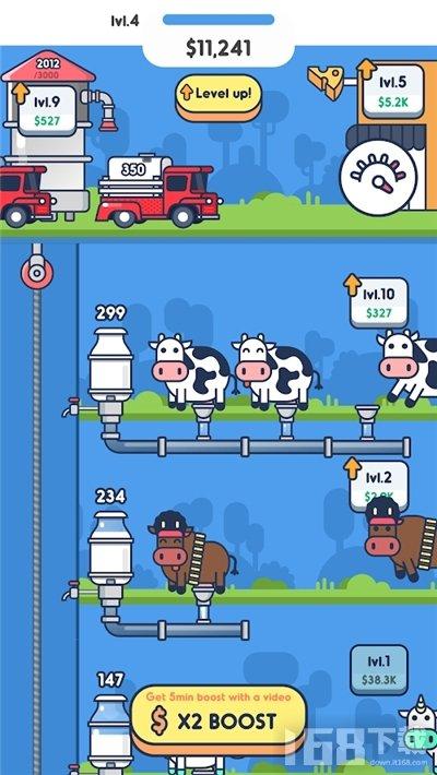 牛奶工厂流水线