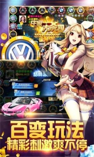 天美棋牌app