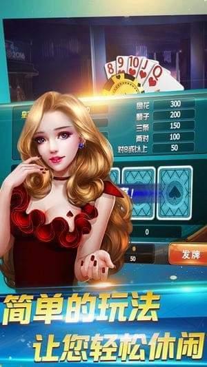 皇后棋牌游戏中心