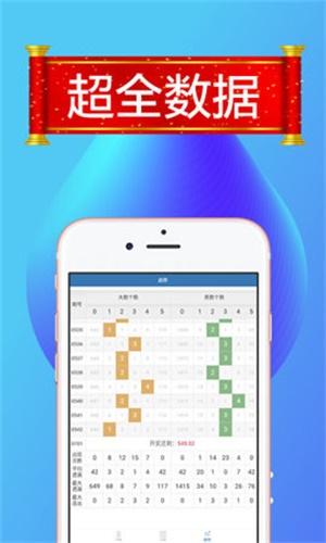 官方幸运飞艇开奖网站