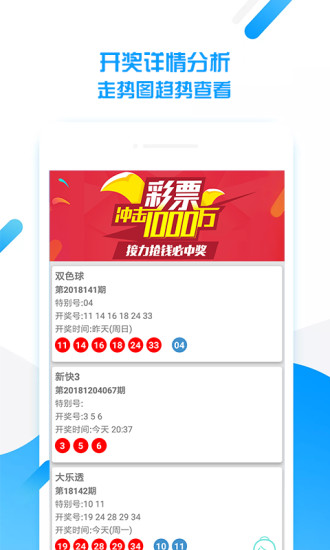 香港澳门开码免费资料
