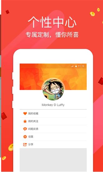 澳门六特马资料免费大奖app