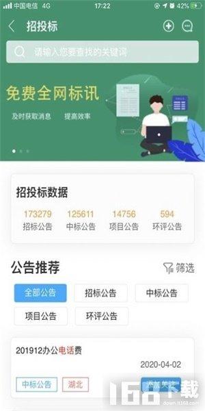 上海智慧保安