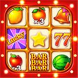 777水果老虎机游戏单机版