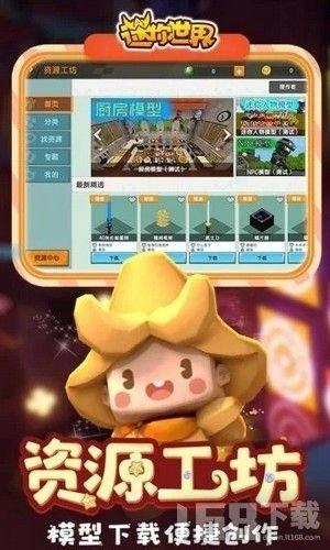 小敏迷你app