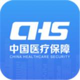 国家医保服务平台app