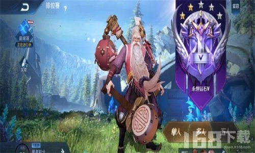 王者荣耀全新pve玩法上线 每个玩家都能获得年限皮肤