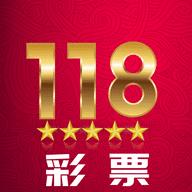 118彩色厍图库彩图2020年度