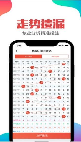 2020香港十二生肖码表
