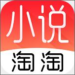 小说淘淘app