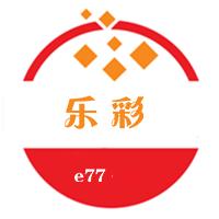 e77乐彩