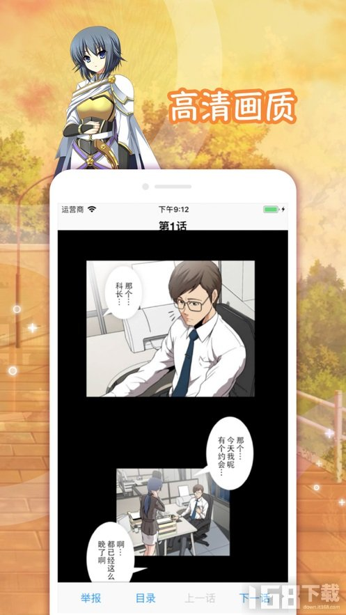lezhin韩国漫画