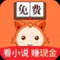 小狸阅读app