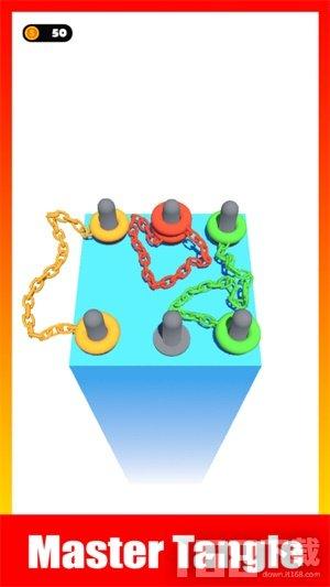 绳索链条解开