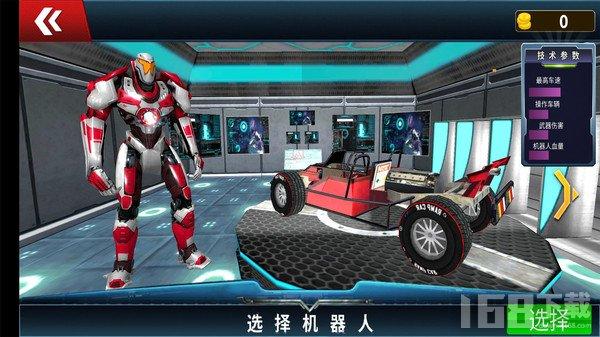 进化跑车机器人最新版