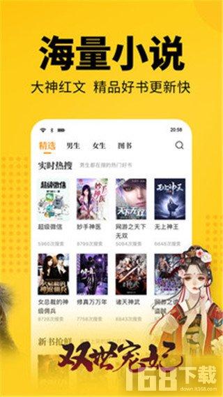 念彩app