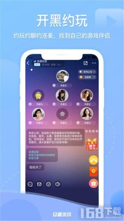 http://www.youxixj.com/baguazixun/353027.html