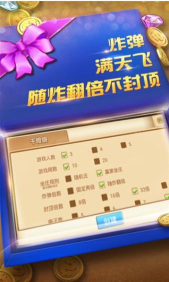 盈福棋牌9k9k