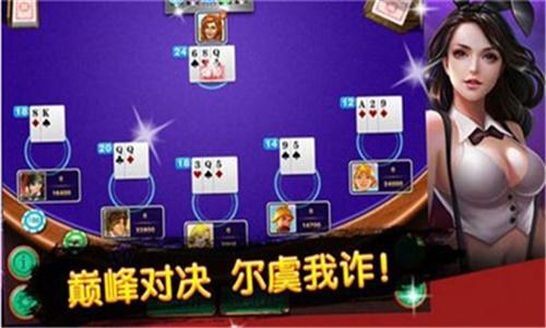 星际扑克老版本