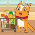 小猫咪咪超市