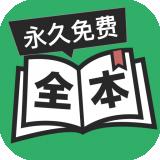 全本免费TXT小说