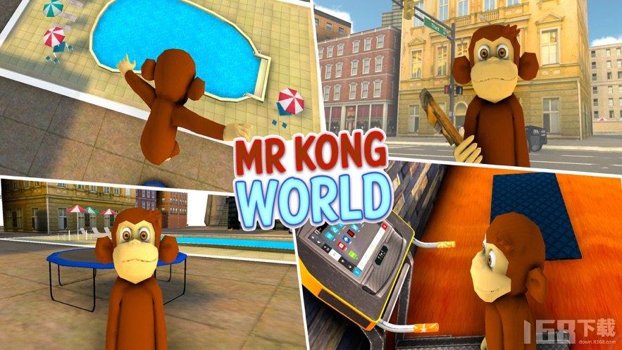 空先生的世界游戏