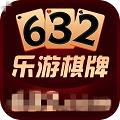 乐游棋牌632棋牌