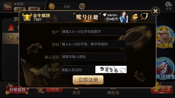 7997金牛棋牌