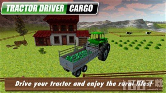 拖拉机驾驶员