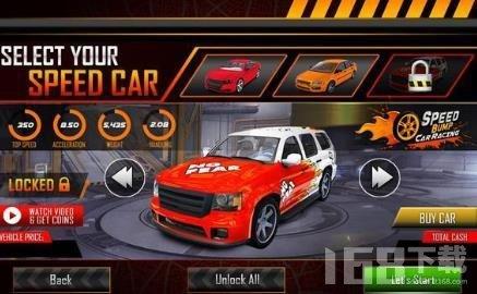 高速汽车撞车试驾