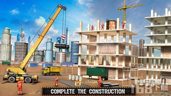 建筑大亨挖掘机