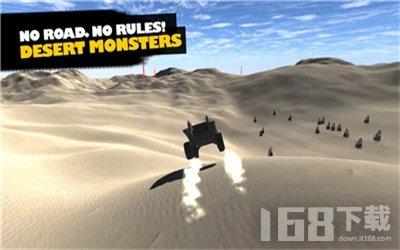 沙漠怪兽赛车
