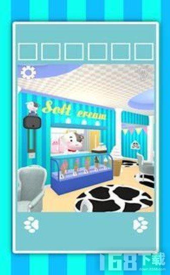 夏日甜品店