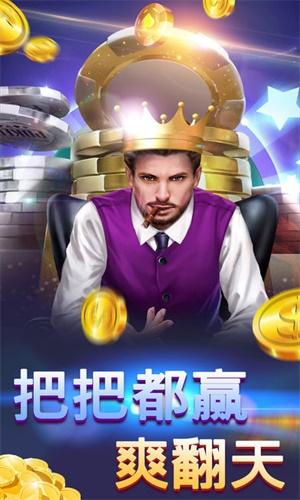 大富豪电玩城99696v