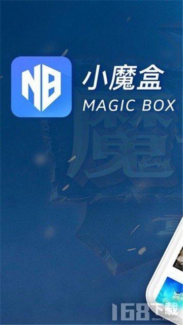 魔兽争霸小魔盒