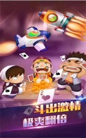 24娱乐棋牌