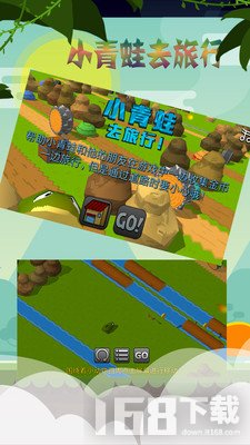 小青蛙去旅行中文版