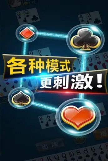 信阳黑七棋牌