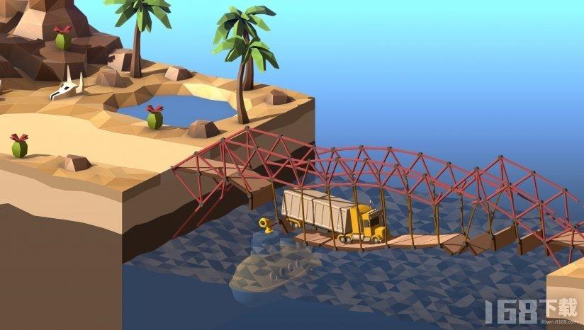 桥梁建筑师2