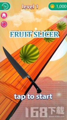 完美的水果切片安卓版